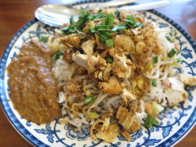 Nasi lengko at Sagoo/Kopi Lay, Jalan Trunojoyo.